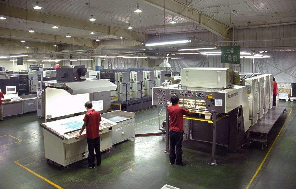 廊坊印刷厂工作环境