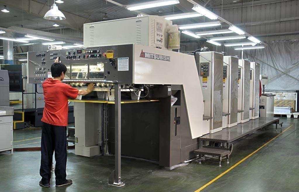天津印刷厂车间环境