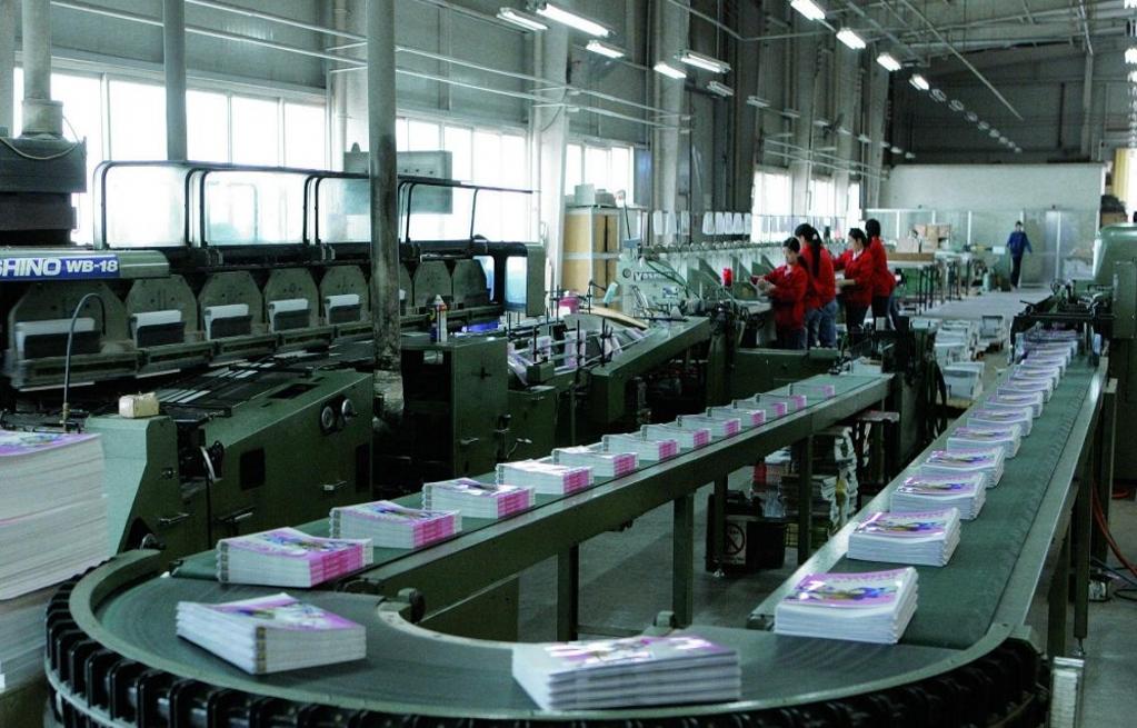 北京印刷厂工作环境